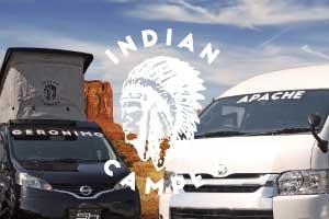 INDIAN CAMPER