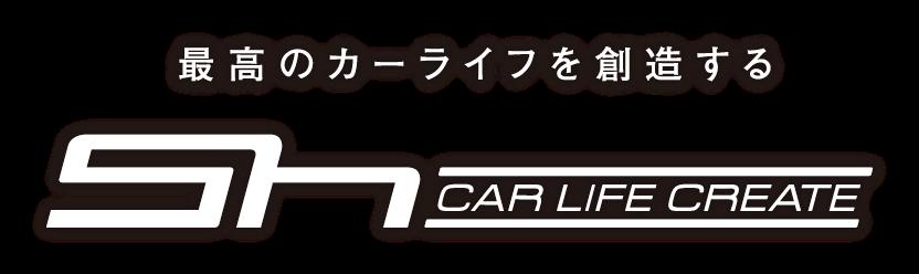 SH CAR LIFE CREATE